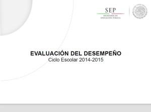 EvaluacionDelDesempe