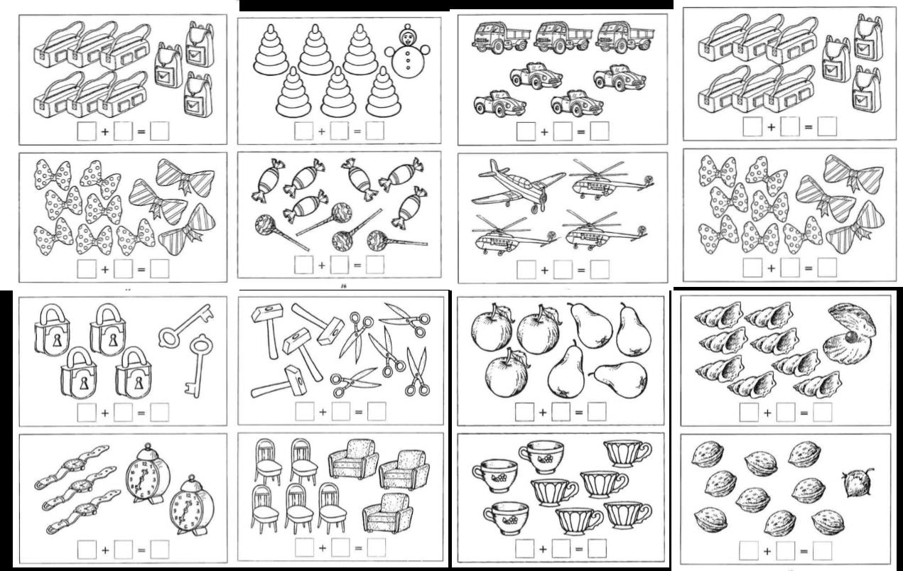 Sumas Con Dibujos Para Niños De Primer Grado picture gallery