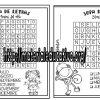 Sopas de letras de días de la semana y meses del año