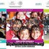 Guías de la séptima sesión del consejo técnico escolar para preescolar, primaria y secundaria 2016 – 2017
